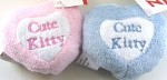 Cute Kitty Toy, Pink Or Blue