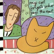 Collectible Cat Book, My Cat Forgets Who Pays The Rent