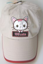 Cat Baseball Cap, 100 Cats