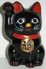 Collectible Black Cat Greeting Bank