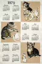 Collectible 1979 Calendar Towel, Kittens