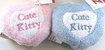 Cute Kitty Crinkle Toy, Blue