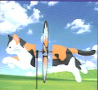 Garden Spinner, Calico Cat